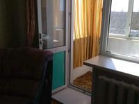 2-комнатная квартира, 45 м², 3/5 этаж, Парковая за 6.5 млн 〒 в Рудном