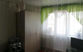 1-комнатная квартира, 35 м², 5/5 этаж, Назарбаева 248 за 11 млн 〒 в Петропавловске
