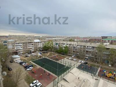 3-комнатная квартира, 65 м², 9/9 этаж, мкр Кунаева 51 за 16 млн 〒 в Уральске, мкр Кунаева