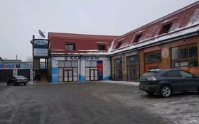 Офис площадью 100 м², Алатау за 50 000 〒 в Боралдае (Бурундай)