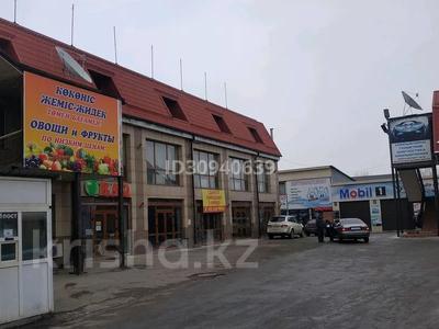 Офис площадью 100 м², Алатау за 50 000 〒 в Боралдае (Бурундай) — фото 2