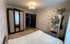 2-комнатная квартира, 52.9 м², 2/9 этаж, Машхура Жусупа 32 — Кривенко за 14.5 млн 〒 в Павлодаре
