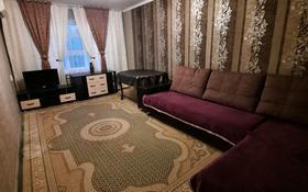 3-комнатная квартира, 70 м², 5/5 этаж, 4 12 за 20.5 млн 〒 в Капчагае