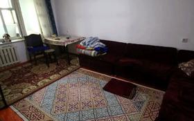 3-комнатная квартира, 80 м², 3/5 этаж, улица Курылысшы 31 за 18 млн 〒 в Туркестане