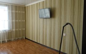 2-комнатная квартира, 50 м², 6/9 этаж помесячно, проспект Нурсултана Назарбаева 18 за 105 000 〒 в Кокшетау