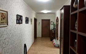 4-комнатная квартира, 115 м², 4/10 этаж, Генерала дюсенова 18/3 за 38 млн 〒 в Павлодаре