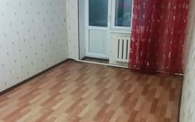 2-комнатная квартира, 38 м², 2/2 этаж помесячно, Жангозина 1/6 за 70 000 〒 в Каскелене