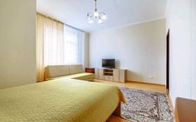 1-комнатная квартира, 55 м², 4/20 этаж посуточно, мкр Самал-1, Достык 162к4 — Ньютона за 14 000 〒 в Алматы, Медеуский р-н