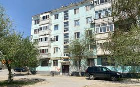 1-комнатная квартира, 30 м², 5/5 этаж, Шугыла 1 за 3.9 млн 〒 в