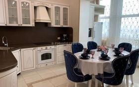 4-комнатная квартира, 180 м², 8/40 этаж, Желтоксан 2/1 за 67 млн 〒 в Нур-Султане (Астана), Сарыарка р-н