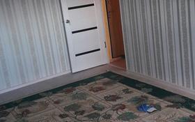 1-комнатная квартира, 45 м², 2/5 этаж, 1 мкр за 3.8 млн 〒 в Кульсары