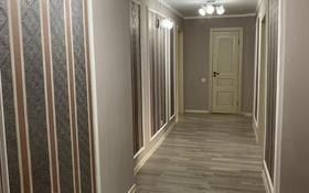 3-комнатная квартира, 80 м², 4/5 этаж, 10лет Независимости 30 — Бухар жырау за 24 млн 〒 в Каскелене