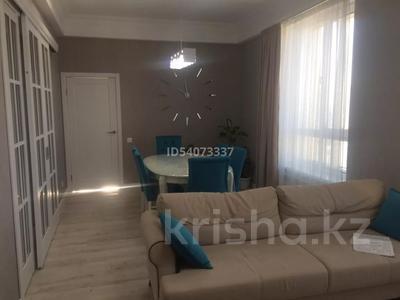 3-комнатная квартира, 77 м², 14/14 этаж, Кабанбай батыра 9/5 за 43 млн 〒 в Нур-Султане (Астана), Есиль р-н — фото 8