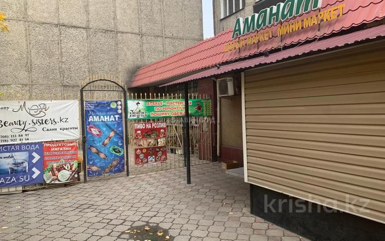 Магазин площадью 270 м², мкр Алтай-1, Наманганская 33 — Лавренева за 500 000 〒 в Алматы, Турксибский р-н