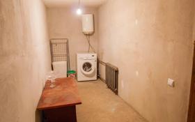 4-комнатный дом, 80 м², 5 сот., Курмангазы 77 за 12 млн 〒 в Талдыкоргане