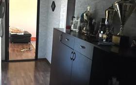 4-комнатная квартира, 98 м², 2/5 этаж, Мкр. Сарыарка 37 — Кулманова за 34 млн 〒 в Атырау