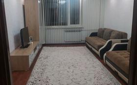 3-комнатная квартира, 66 м², 4/5 этаж, Проезд Космонавтов 8 за 24 млн 〒 в Риддере