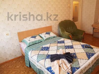 1-комнатная квартира, 30 м², 3/5 этаж посуточно, Акан серэ 65 — Темирбекова за 5 000 〒 в Кокшетау — фото 4