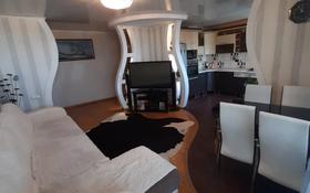4-комнатная квартира, 98 м², 10/10 этаж, Интернациональная за 35.7 млн 〒 в Петропавловске