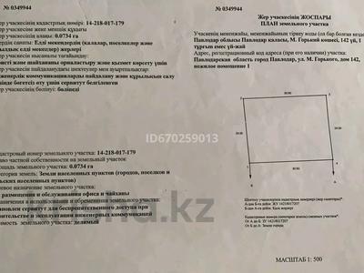 25-комнатный дом, 424 м², 7 сот., М.Горького 142/1 — Кутузова за 119 млн 〒 в Павлодаре