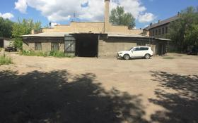 Промбаза 75 соток, Тишбека Аханова 28 за 52 млн 〒 в Караганде, Казыбек би р-н