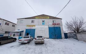 Здание, площадью 777 м², Гоголя за 80 млн 〒 в Нур-Султане (Астана), р-н Байконур