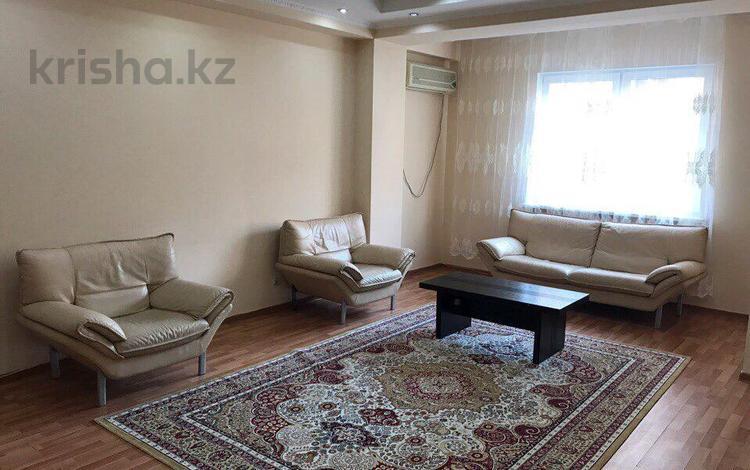 4-комнатная квартира, 150 м², 3/9 этаж помесячно, Тимирязева 5 за 330 000 〒 в Алматы, Бостандыкский р-н