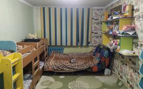 2-комнатная квартира, 48 м², 1/5 этаж, Ботаническая 14 — Ермекова за 9.8 млн 〒 в Караганде, Казыбек би р-н