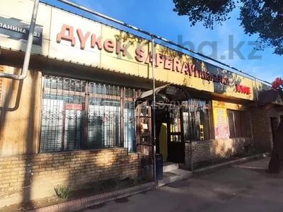 Магазин площадью 140 м², Папанина за 200 000 〒 в Алматы, Жетысуский р-н — фото 3
