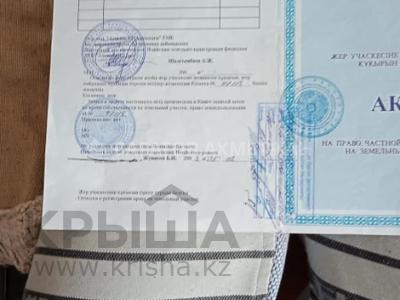 Участок 8 соток, Ветеран 1 за 1.6 млн 〒 в Жомарте — фото 3