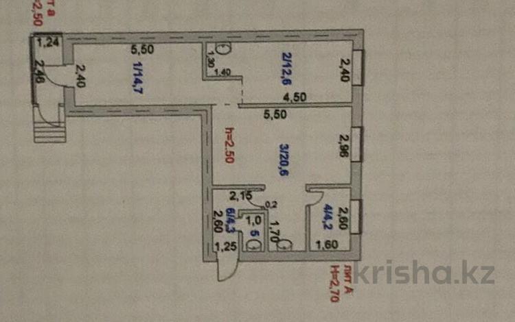 Помещение площадью 58 м², Абая 157 за 20 млн 〒 в Кокшетау