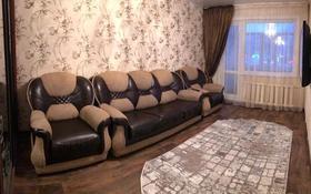 2-комнатная квартира, 52 м², 1/5 этаж посуточно, улица Луначарского за 10 000 〒 в Щучинске