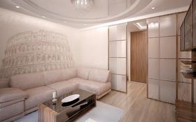 2-комнатная квартира, 53.1 м², 1/9 этаж, Машхур Жусупа 52 за 9 млн 〒 в Экибастузе