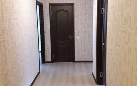2-комнатная квартира, 56.6 м², 3/5 этаж, Е 495 8 за 21 млн 〒 в Нур-Султане (Астана), Есиль р-н