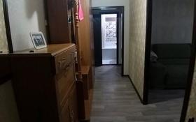 4-комнатная квартира, 84 м², 8/10 этаж, улица Валиханова 100 за 25.5 млн 〒 в Семее