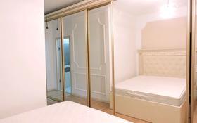 2-комнатная квартира, 60 м², 3/6 этаж на длительный срок, улица Жазира 147/1 — Бейсебаева за 150 000 〒 в Каскелене