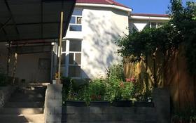 6-комнатный дом помесячно, 280 м², 6 сот., Аль-Фараби — Достык за 400 000 〒 в Алматы, Медеуский р-н