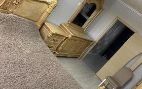 3-комнатная квартира, 67.9 м², 6/9 этаж, Язева 21/2 за 23 млн 〒 в Караганде