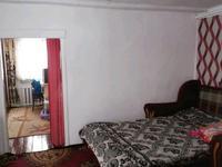 3-комнатный дом, 45 м², 10 сот.