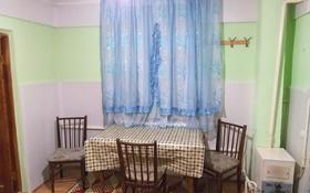 1-комнатный дом помесячно, 37 м², мкр Айгерим-1 за 70 000 〒 в Алматы, Алатауский р-н
