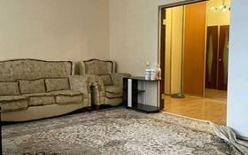 2-комнатная квартира, 80 м², 4/16 этаж, М. Габдуллина 11 за 25 млн 〒 в Нур-Султане (Астана), Алматы р-н