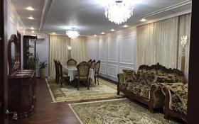 5-комнатный дом, 290 м², 8 сот., мкр Таусамалы, Жанат 44 за 63 млн 〒 в Алматы, Наурызбайский р-н
