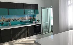 1-комнатная квартира, 61 м², 8/11 этаж, А-98 за 30 млн 〒 в Нур-Султане (Астана)