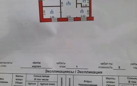 3-комнатная квартира, 52 м², 1/5 этаж, 3-й микрорайон 10 за 10 млн 〒 в Риддере