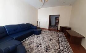 4-комнатная квартира, 120 м², 8/9 этаж помесячно, Абая 18 за 200 000 〒 в Нур-Султане (Астана), Сарыарка р-н