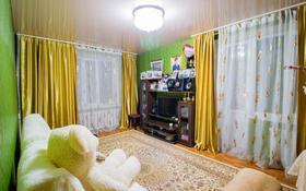 3-комнатная квартира, 76 м², 3/4 этаж, Абая — Каблиса Жырау за 15.7 млн 〒 в Талдыкоргане