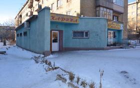 Магазин площадью 200 м², Локомотивная 143 за 35 млн 〒 в Караганде, Октябрьский р-н