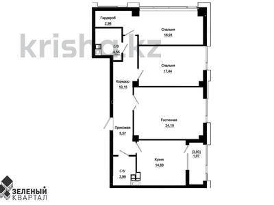3-комнатная квартира, 103.37 м², 9/18 этаж, Е-10 17л за ~ 41.4 млн 〒 в Нур-Султане (Астана), Есиль р-н — фото 15