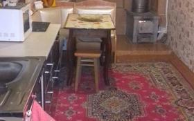 4-комнатный дом, 60 м², 6 сот., проспект Нурсултана Назарбаева 145 — Панфилого за 16 млн 〒 в Кокшетау