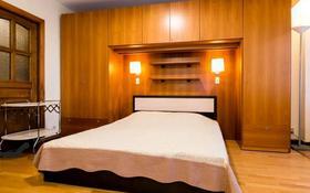3-комнатная квартира, 130 м², 14/41 этаж посуточно, Достык 5/1 — Сауран за 18 000 〒 в Нур-Султане (Астана), Есиль р-н